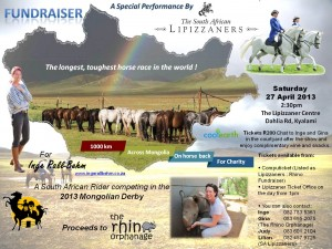 Rhino Orphanage Fund Raiser Email
